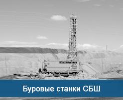 Ооо ук рудгормаш купить 109 шёкавая дробилка по ростовской области